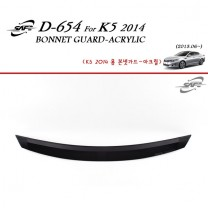 [KYOUNG DONG] KIA The New K5 - Acrylic Bonnett Guard Molding (D-654)