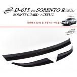 [KYOUNG DONG] KIA New Sorento R - Acrylic Bonnett Guard Molding (D-655)