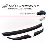 [KYOUNG DONG] KIA New Sorento R - Acrylic Bonnet Guard Molding (D-655)