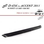 [KYOUNG DONG] Hyundai New Accent - Acrylic Bonnett Guard Molding (D-656)
