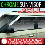 [AUTO CLOVER] KIA Soul - Chrome Door Visor Set (A464)