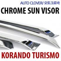 [AUTO CLOVER] SsangYong Korando Turismo - Chrome Door Visor Set (C524)