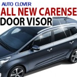[AUTO CLOVER] KIA All New Carens - Chrome Door Visor Set (C527)