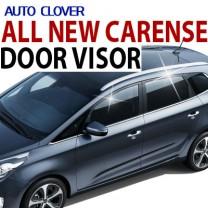 [AUTO CLOVER] KIA All New Carens - Chrome Door Visor Set (C527)
