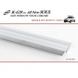 [KYOUNG DONG] KIA Soul - Chrome Window Visor Set (K-628)