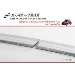 [KYOUNG DONG] Chevrolet Trax - Chrome Window Visor Set (K-748)