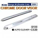 [AUTO CLOVER] KIA Bongo III - Rear Chrome Door Visor Set (C539)