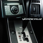 [ARTX] Hyundai Veracruz​ - Carbon Fabric Decal Stickers (Center fascia, ducts, gear panel)