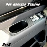 [ARTX] SsangYong Korando Turismo - 3D Carbon Fabric Window Switch Decal Stickers