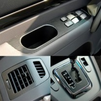 [ARTX] SsangYong Korando Turismo​​ - Carbon Fabric Decal Stickers (Air vent, gear panel, window switches)