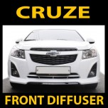 Диффузор передний - Chevrolet Cruze (MORRIS)