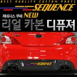 [SEQUENCE] Hyundai Genesis Coupe - Real Carbon Rear Diffuser