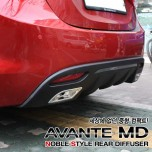 [NOBLE STYLE] Hyundai Avante MD - Rear Diffuser Set