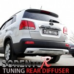 [SAMWON] Sorento R - Rear Bumper Diffuser
