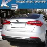 [BRICX] KIA K3 - Dual Type Rear Bumper Diffuser