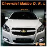 [MOTORSPY] Chevrolet Malibu - LED Daytime Running Lights (DRL) Set