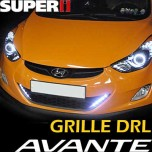 [SUPER I] Hyundai Avante MD - LED Daytime Running Lights Set