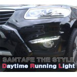 [AUTOLAMP] Hyundai Santa Fe The Style - LED Daylight (DRL) Set
