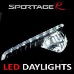 [AUTOLAMP] KIA Sportage R - LED Day Running Lights (DRL) Set