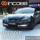 [INCOBB] Hyundai Genesis Coupe - LED Daylight (DRL) System Set Ver.2
