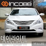 [INCOBB] Hyundai YF Sonata - LED Daylight (DRL) System Set Ver.2