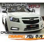 [INCOBB] Chevrolet Cruze - LED Daylight (DRL) System Ver.3 (Dimming)