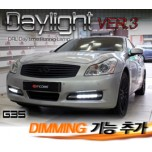 [INCOBB] Infiniti G35 - LED Daylight (DRL) System Ver.3 (Dimming)