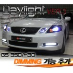 [INCOBB] Lexus GS350/430 - LED Daylight (DRL) System Ver.3 (Dimming)