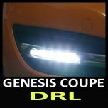 [MOTORSPY] Hyundai Genesis Coupe - Power LED Daytime Running Lights (DRL) Set