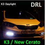 [MOTORSPY] KIA K3 - Power LED Daytime Running Lights (DRL) Set
