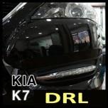 [MOTORSPY] KIA K7 - Power LED Daytime Running Lights (DRL) Set