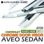 [AUTO CLOVER] Chevrolet Aveo - Chrome Door Visor Set (A490)