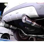 [7ism] GM-Daewoo Winstorm 2WD - Dual Muffler Exhaust System