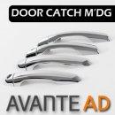 [KYOUNG DONG] Hyundai Avante AD - Door Catch Chrome Molding (K-408)