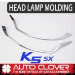 [AUTO CLOVER] KIA All New K5 SX - Head Lamp Chrome Garnish Set (D832)