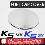 [AUTO CLOVER] KIA All New K5 MX/SX - Fuel Tank Cap Cover Molding (B363)