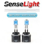 [SENSE LIGHT] 880 Super White (4200K) Halogen Lamps