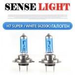 [SENSE LIGHT] H7 Super White (4200K) Halogen Lamps