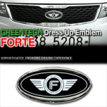 [GREENTECH] KIA Forte - Dress Up Front Emblem