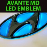 [CARROS] Hyundai Avante MD - 2Way Hi-Color LED Emblem