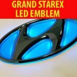 [CARROS] Hyundai Grand Starex - 2Way Hi-Color LED Emblem