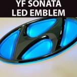 [CARROS] Hyundai YF Sonata - 2Way Hi-Color LED Emblem