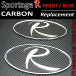 [7X] KIA Sportage R - R-Logo CARBON Replacement Emblem Set