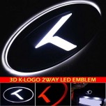 [BRICX] KIA  - 3D K-Logo 2Way LED Emblem