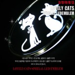 [CHANGE UP] CATS 2Way LED Chrome Emblem Ver.3