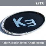 [ARTX] KIA K3 - Chrome Metal Tuning Emblem No.5