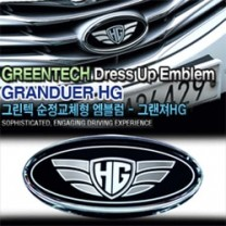 [GREENTECH] Hyundai Grandeur HG - Dress Up Emblem Set