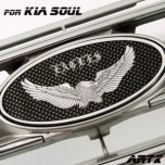 [ARTX] KIA New Soul - Eagles Carbon Look Tuning Emblem Set