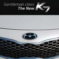 [ARTX] KIA New K7 - Luxury Eagles Tuning Emblem Set
