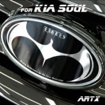 [ARTX] KIA All New Soul - Luxury Eagles Tuning Emblem Set